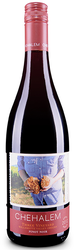 2012_ThreeVineyard_PinotNoir-Web_Large